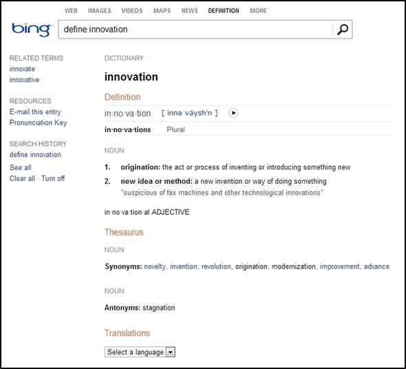 good things about bing