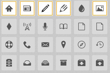 browser icon vector download