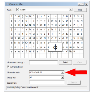 3 Applications To Supercharge The Character Map In Windows