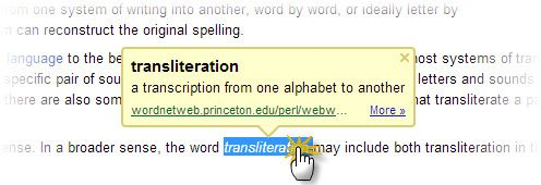 google as dictionary