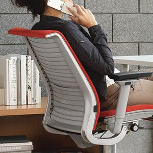 How To Buy A Sweet Office Chair For Less