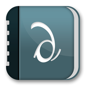 Keep A Beautiful, Orderly, and Private Journal Of Your Thoughts and Days With Diaro For Android