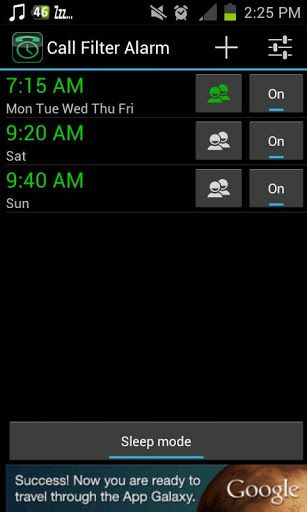 118   Call Filter Alarm: Choose People Who Can Call To Wake You Up [Android]