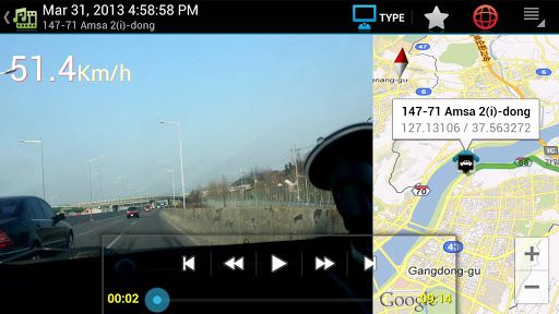 autoguard blackbox for android