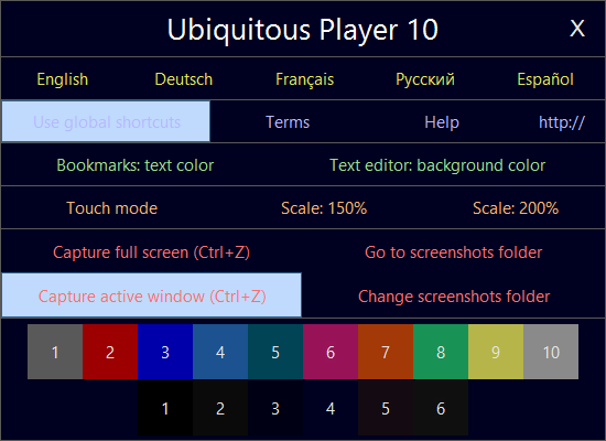ubiquitous player portable