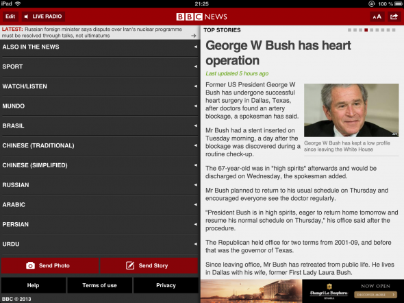 Get Your iOS International News Fix From The BBC bbcnews sendstory 590x442