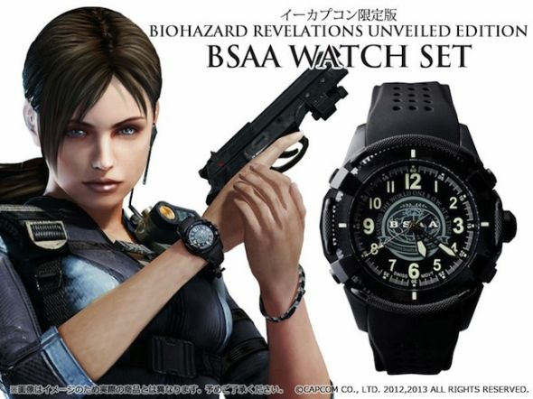 5 Special Edition Video Games That Every Collector Wants To Have biohazard revelations bsaa watch set