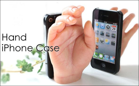 6 Ridiculous iPhone Accessories No One Should Ever Own 54 169995mg01 e1378269007891