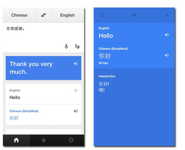 Google Translate for iOS 7