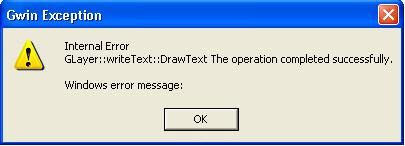 cryptic-windows-error-message