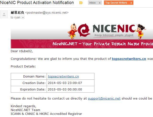 dispute Asian registration domain