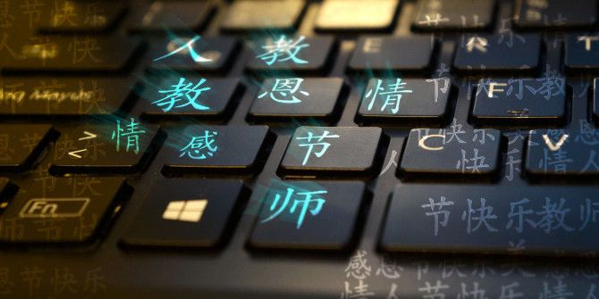 3 Ways To Type Chinese Symbols & Other Foreign Characters In Windows