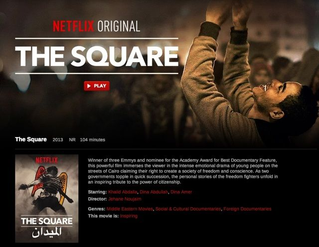 The Ultimate Guide to Watching Online TV with Private Internet Access the square 1