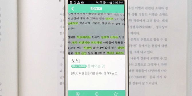 This App Is Life Changing For North Korean Defectors, Here's Why
