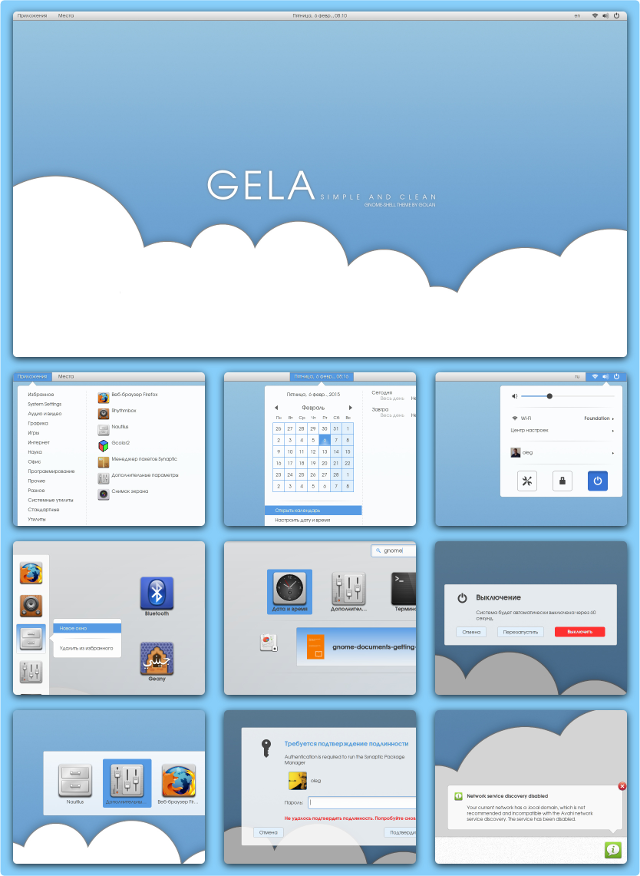 Make Ubuntu Look Like Mac With The Gela Theme