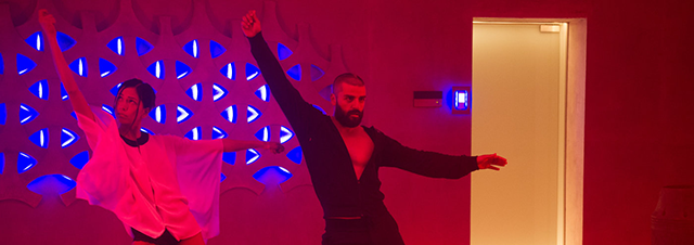 dance scene from ex machina