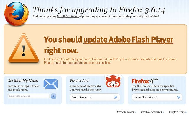 flash-update