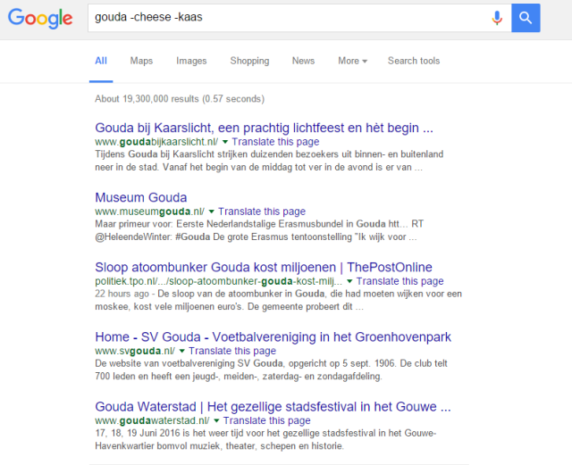 google-gouda-after