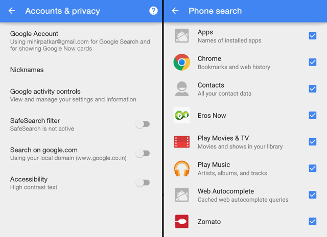 Google-Settings-Search-Bar
