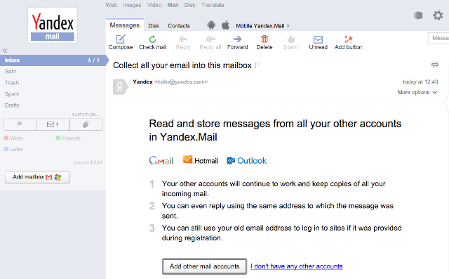 free-email-services-yandex-mail