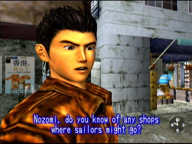Did You Know The Sega Dreamcast Still Gets New Releases? ryo sailors