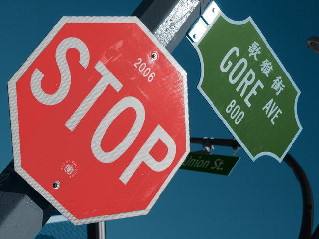 Stop Sign Gore Ave Colorized Photo Finished