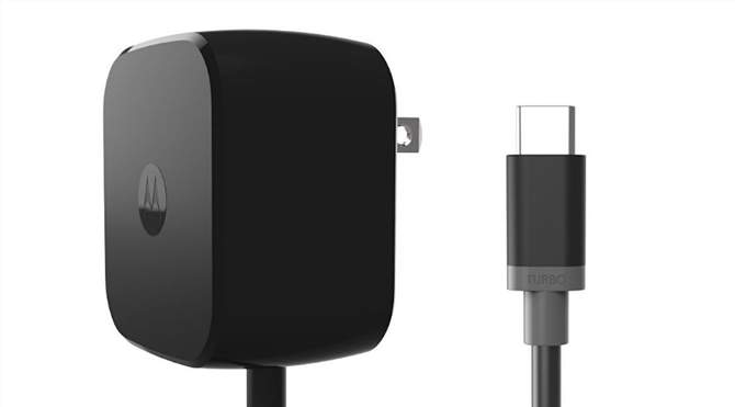 Motorola Turbo Power Charger USB-C