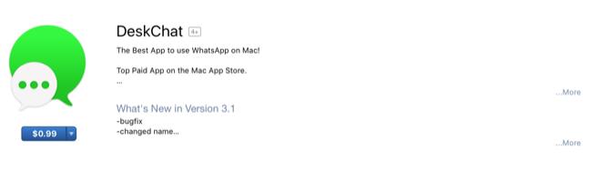 Ipull App