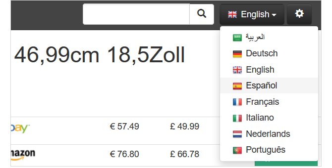 Curiua: Quickly Compare Prices At All 5 European Amazons CuriuaLanguage web