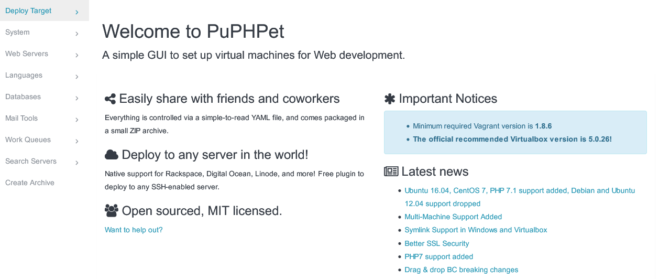 How to Create a Virtual Web Development Environment and Server PuPHPet 670x279