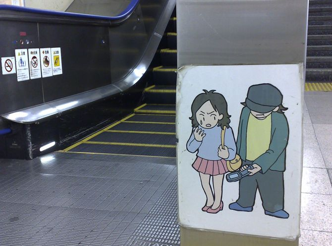 Secretly Take Pictures on Your Android or iPhone Without Being Seen upskirt warning sign public transportation