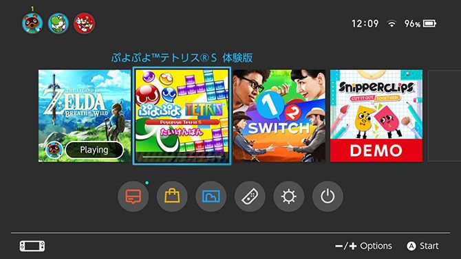 nintendo switch japanese game