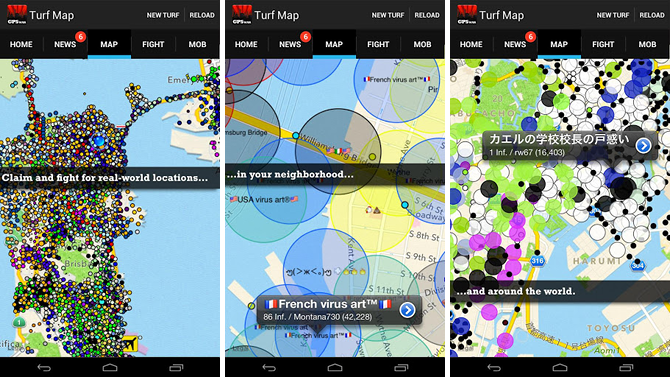 10 Fun Outdoor Games to Play Using GPS-Enabled Smartphones android gps game turf wars