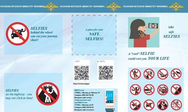 Should You Take That Selfie? Some Things to Consider russian guide to safe selfies in english part 1