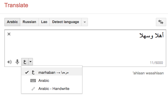 How to Type Non-Latin Characters Without Installing Language Packs GoogleTranslate