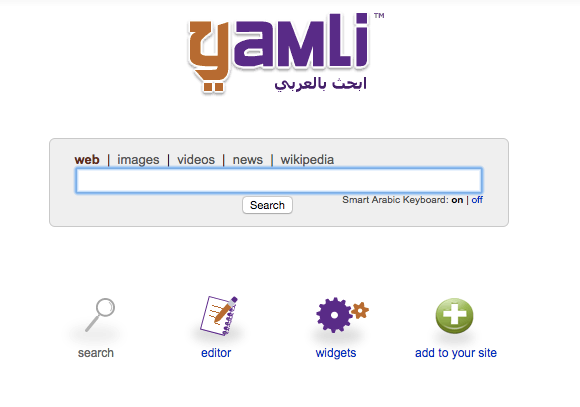 How to Type Non-Latin Characters Without Installing Language Packs Yamli