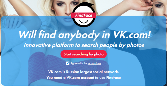 3 Fascinating Search Engines That Search for Faces FindFace