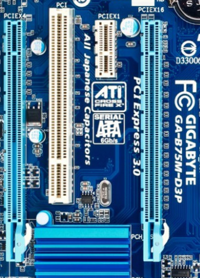 The Ultimate Guide to Your PC: Everything You Wanted to Know -- and More PCIe slots x16 x4