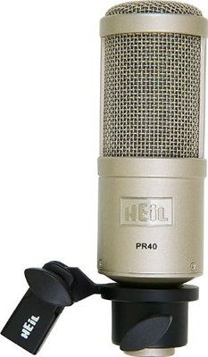 The Best Podcast Equipment for Starters and Enthusiasts podcast equipment mic heil pr40