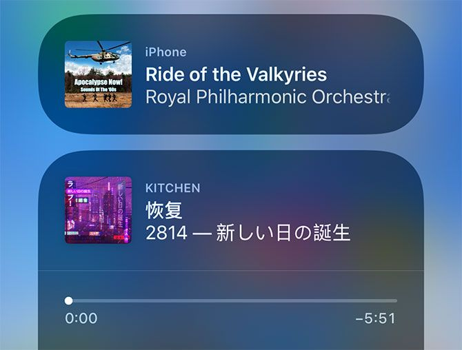 iOS Control Center Music