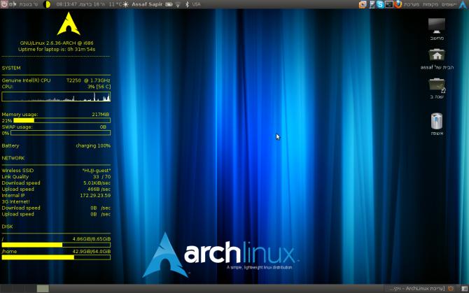 Arch Linux Desktop Environment