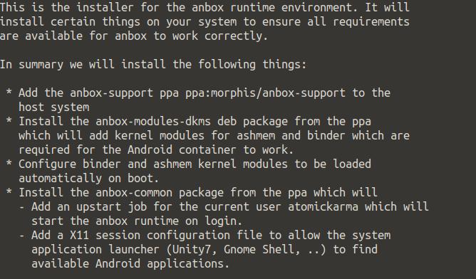 Настройте Anbox в Linux