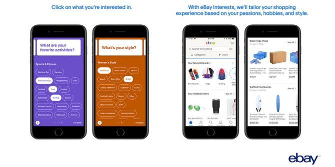 eBay Uses Your Interests to Help You Shop Online