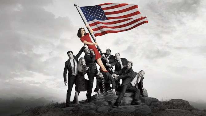 Best HBO Shows - veep