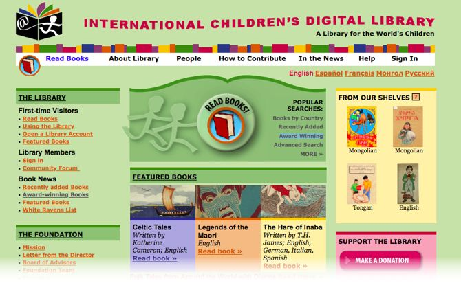 International Children's Digital Library