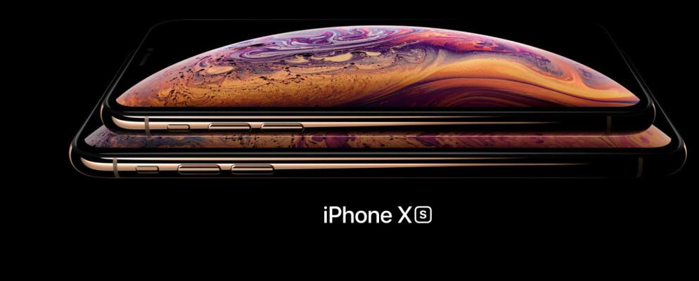 Apples 2018 Event: 3 neue iPhones und eine neue Apple Watch