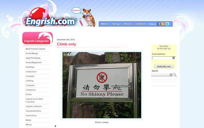 Engrish: Funny website