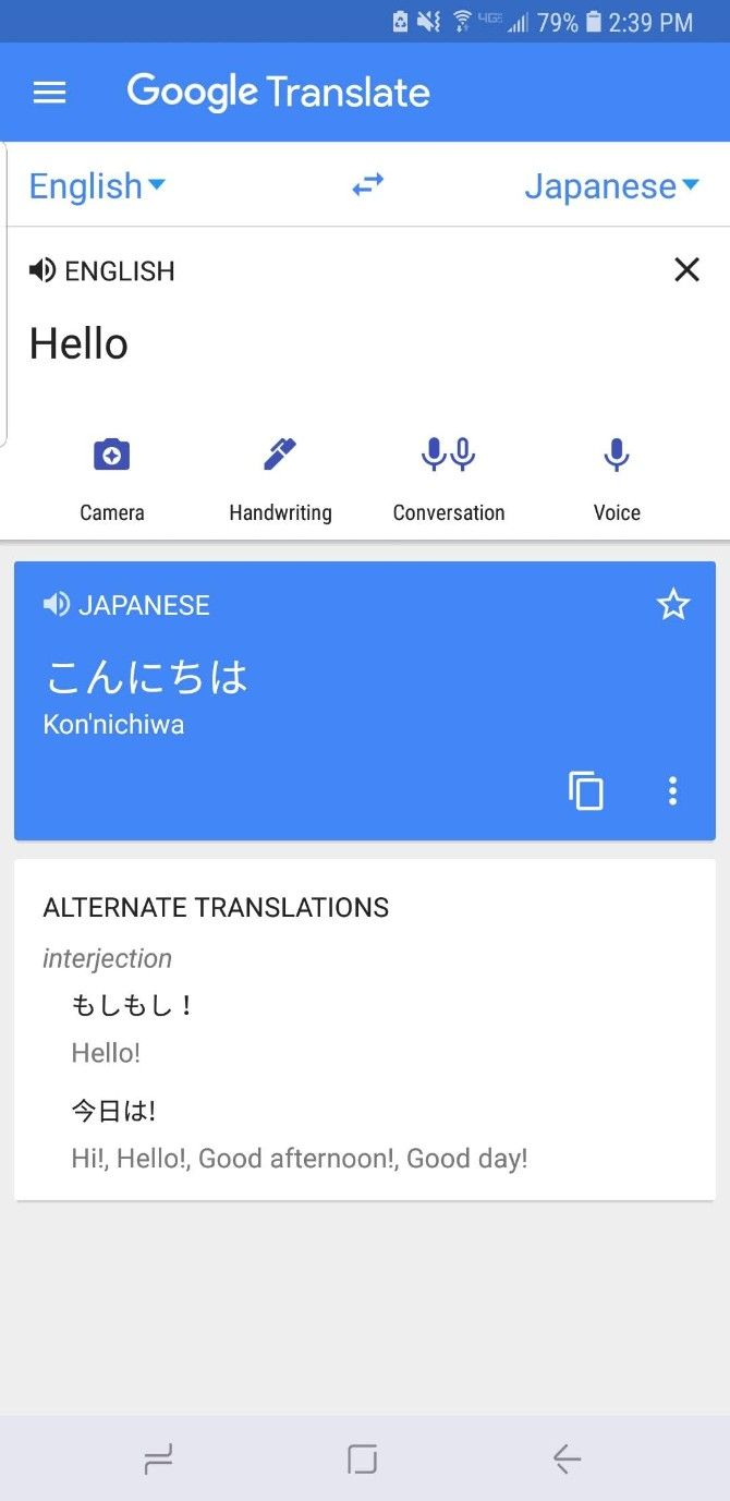 The 8 Best Mobile Translation Apps to Convert Any Language