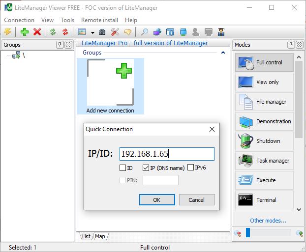 litemanager viewer add ip address