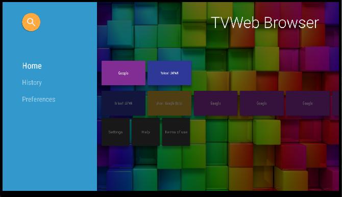 домашний экран браузера tvweb